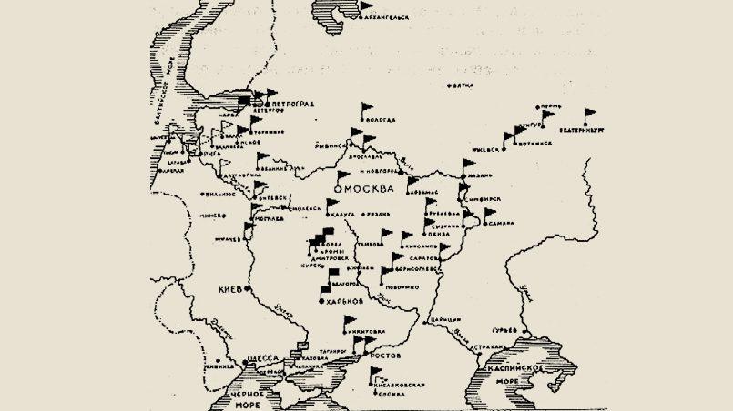 Схема с указанием мест, где латышские стрелковые части подавляли антисоветские восстания или принимали участие в боях Гражданской войны