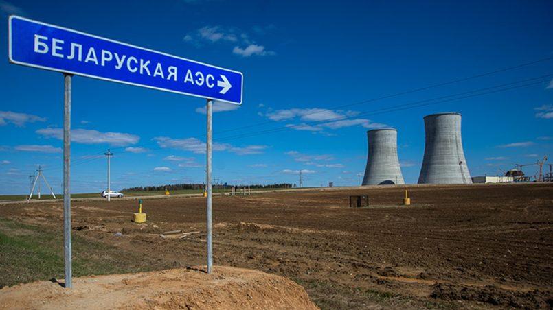 Островецкая АЭС в Беларуси / Фото: naviny.by