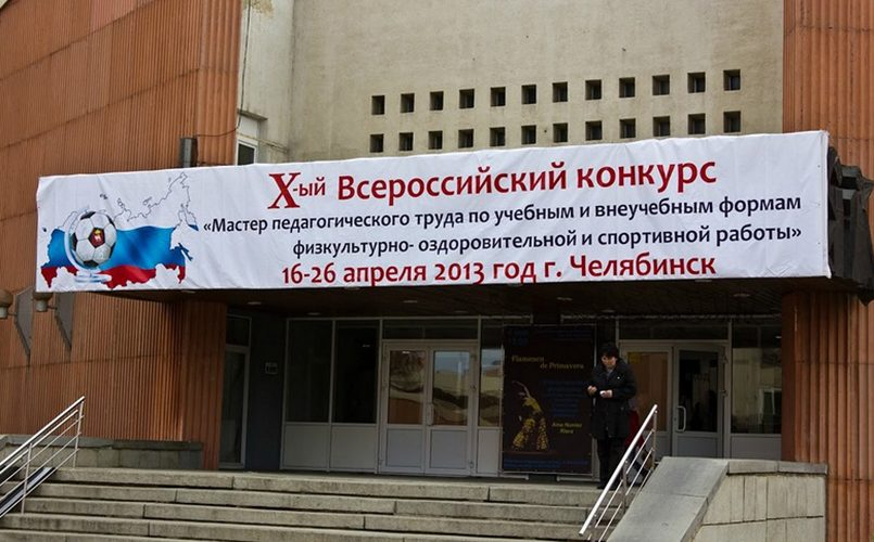 https://www.rubaltic.ru/upload/fastimage/116/11605bf50508cd21bf24d7803f1dfb06.jpg