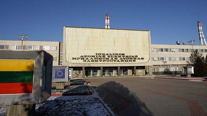 Игналинская АЭС / Фото: e-news.su