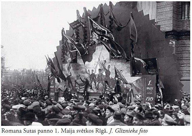 1 мая 1919 года. Фотография из альбома «90 лет Латвийской Республике» / Источник: sputniknewslv.com