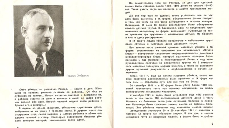 Пранас Зибертас, советский партизан-антифашист