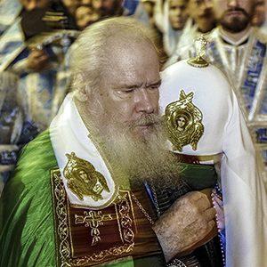 Алексий II / Фото: fotokto.ru