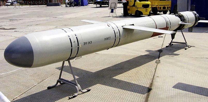 Ракетный комплекс «Калибр» / Фото: Военное обозрение