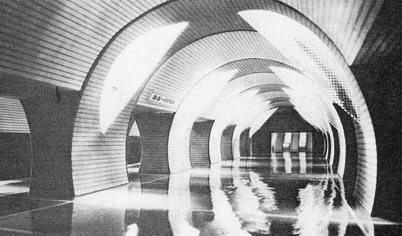 Проект интерьера станции Даугава
