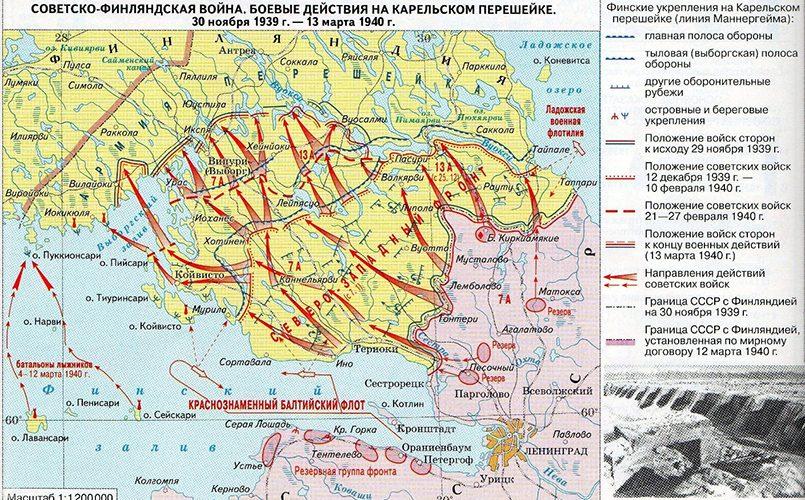 Советско-финская война: Фото: mtdata.ru
