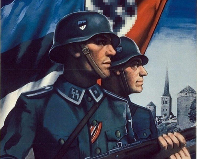 Фрагмент одного из плакатов эстонского легиона ваффен СС / deviantart.com