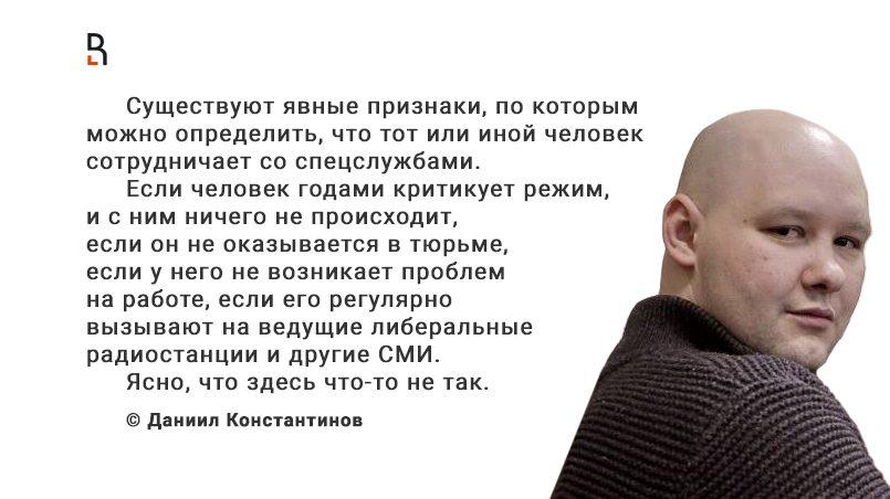 Даниил Константинов