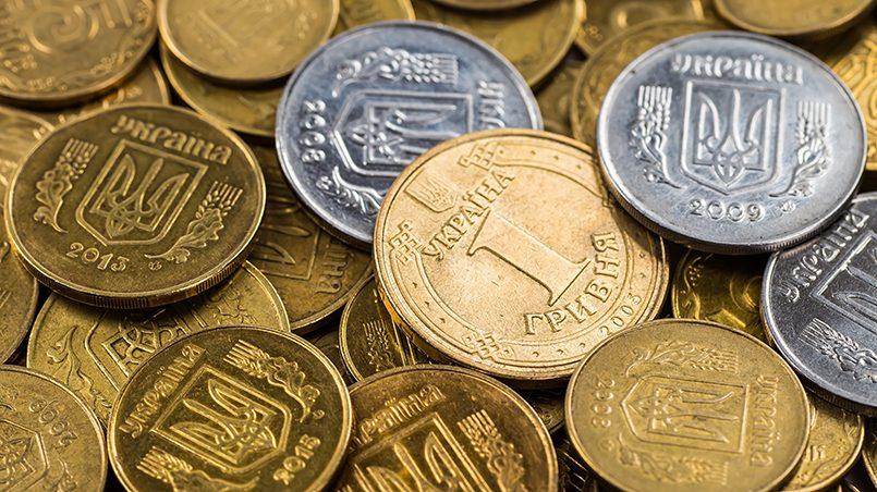 На Украине сейчас платят такую низкую заработную плату, что она едва позволяет сводить концы с концами / Источник: s1.1zoom.me