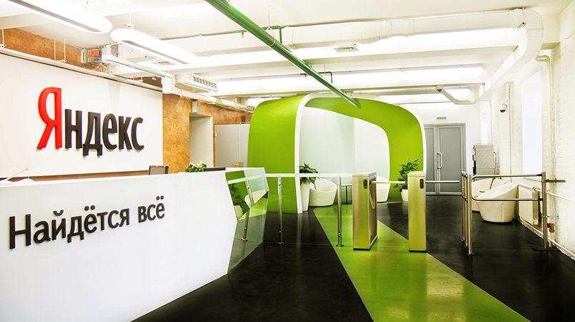Офис российской IT-корпорации «Яндекс»