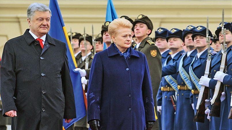 Фото: ukurier.gov.ua