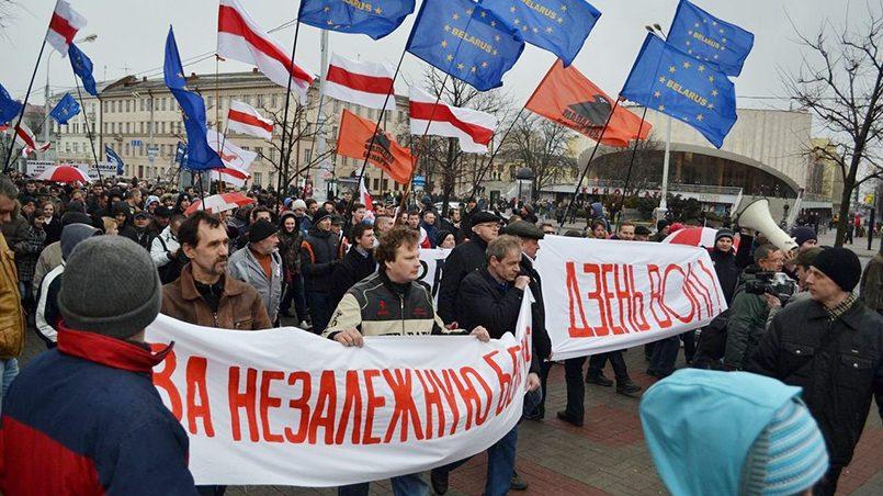 Шествие белорусской оппозиции 25 марта, на так называемый «день воли» / Фото: sozh.info