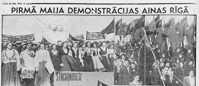1 мая 1940 года – демонстрация трудящихся. Фото из газеты «Циня» / Источник: sputniknewslv.com