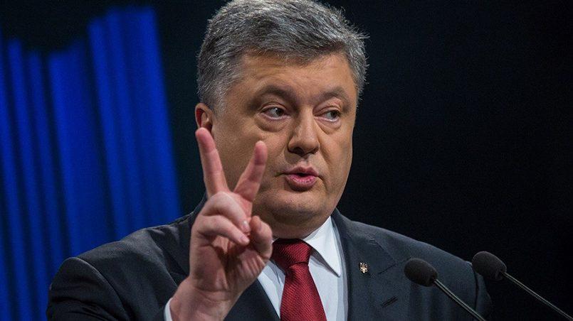 Петр Порошенко / Фото: discred.ru