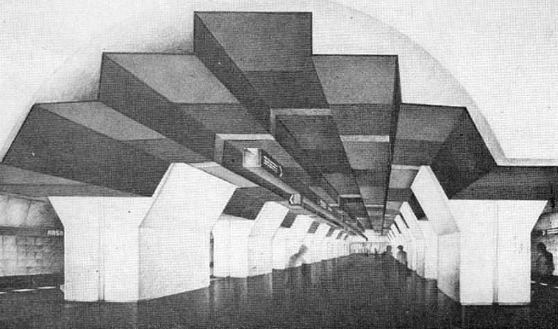 Проект интерьера станции Райниса