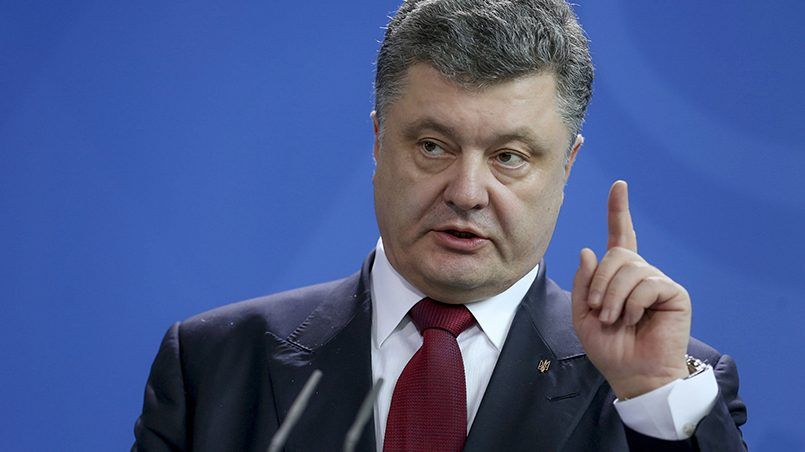 Петр Порошенко / Фото: ukraina.ru