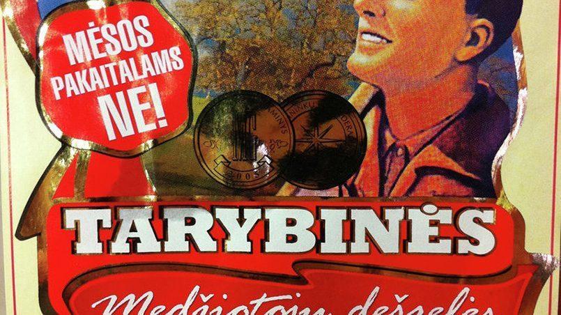 Литовский производитель популярных сосисок «Советские» принял решение прекратить использование этой торговой марки / Фото: baltnews.lt