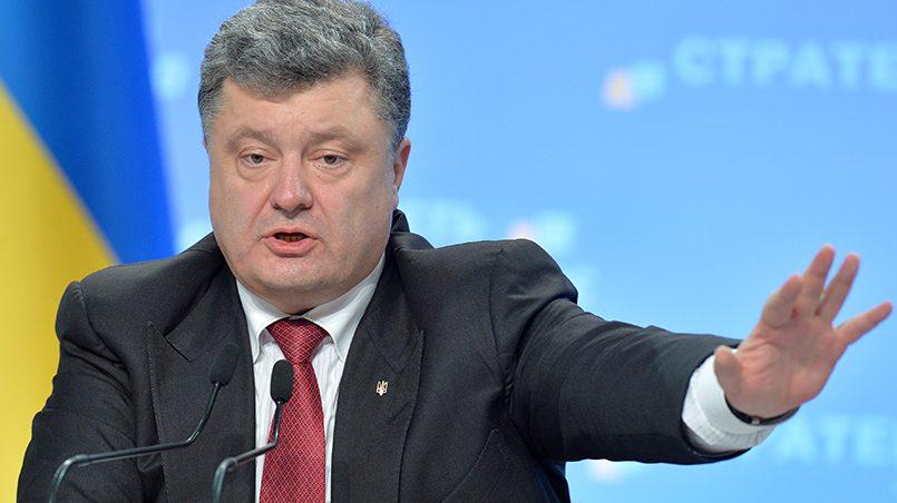 Петр Порошенко Фото: rbc.ru