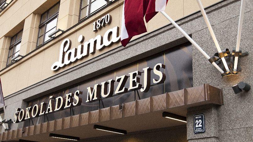 Лайма, музей шоколада