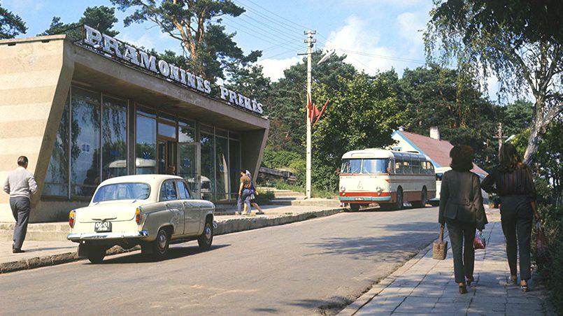 Одна из улиц курортного литовского поселка Нида, 1971 год.