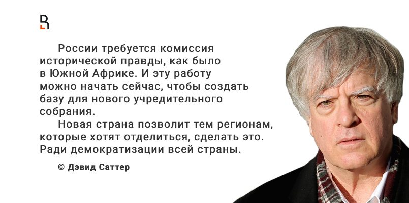 Дэвид Саттер
