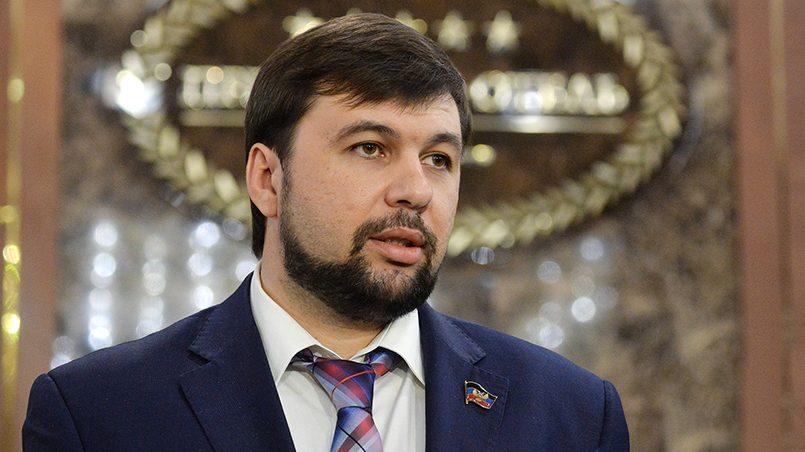 Денис Пушилин / Фото: cdni.rt.com