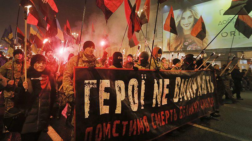 Факельное шествие на Украине / Фото: bm.img.com.ua