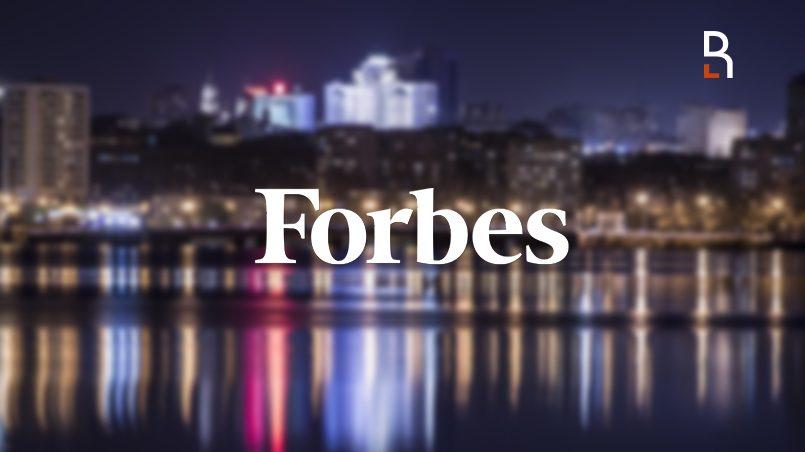 Украинская версия журнала Forbes два года подряд (в 2012 и 2013 годах) признавала Донецк лучшим городом Украины для ведения бизнес / Коллаж RuBaltic.Ru
