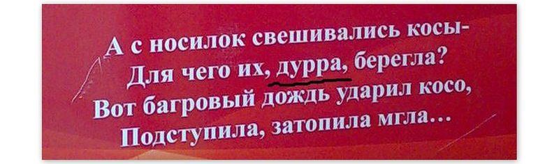 https://www.rubaltic.ru/upload/fastimage/61f/61fa9c8b3946e2c70ad4d002c5ad8866.jpg