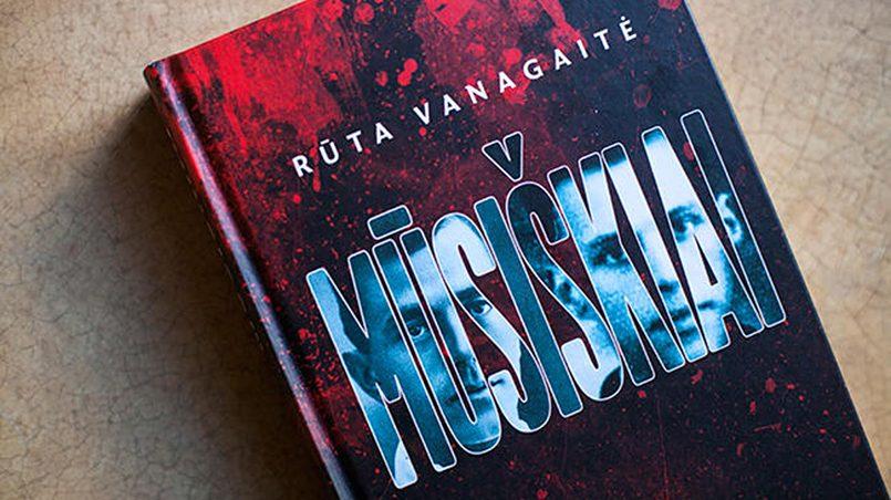 Книга «Наши» Руты Ванагайте / Фото: Meduza