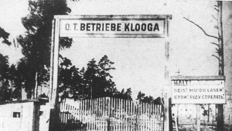 Вход в концлагерь Клоога / Фото: estonianworld.com