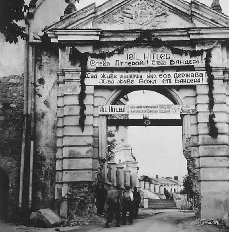 Приветствие ОУН, июль — начало сентября 1941 года