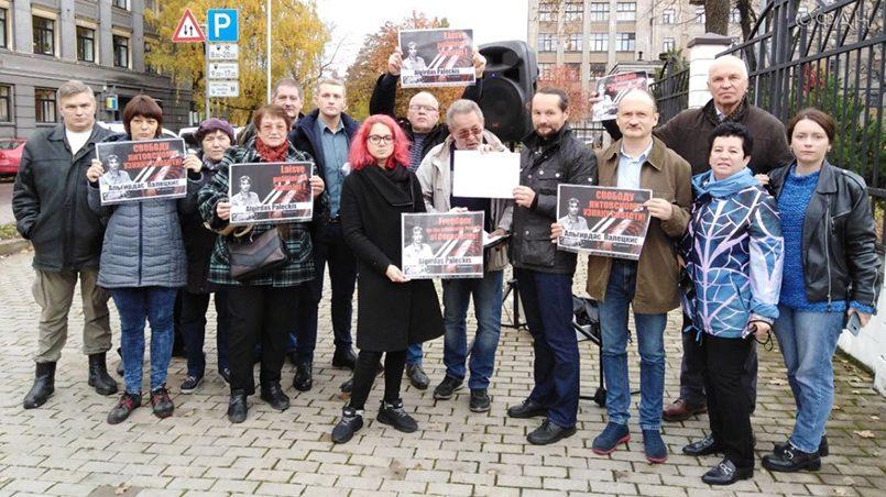 Митинг напротив посольства Литвы в Риге в поддержку Палецкиса / Фото: riafan.ru