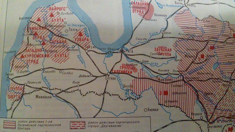 Главные районы действий партизан-антинацистов Латвии летом и осенью 1944 года