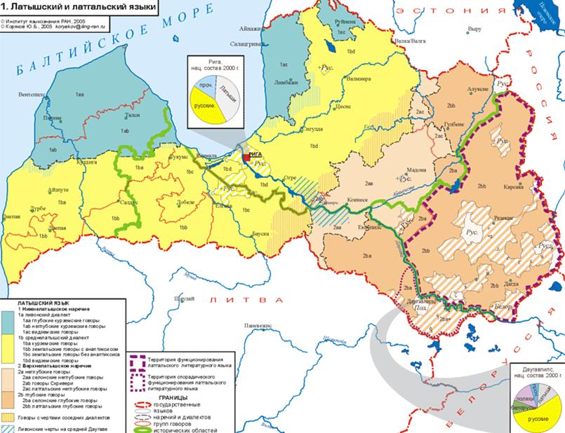 Территория распространения латгальского языка