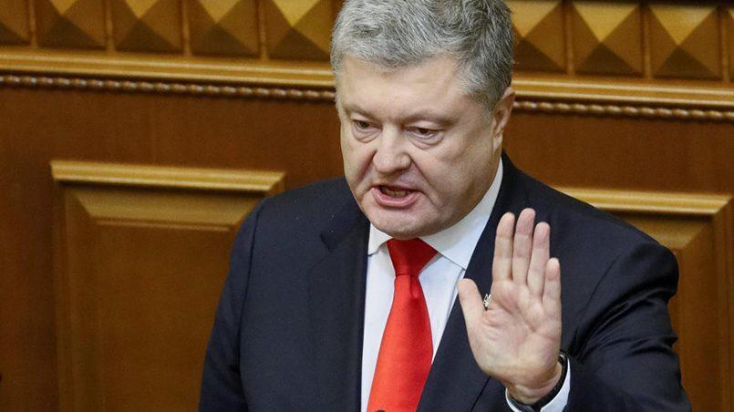 Петр Порошенко / Фото: REUTERS