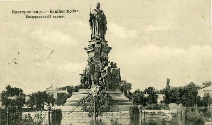 Памятник Екатерине Великой в Екатеринодаре (старое название Краснодара) / Фото: http://nashaklassika.ru