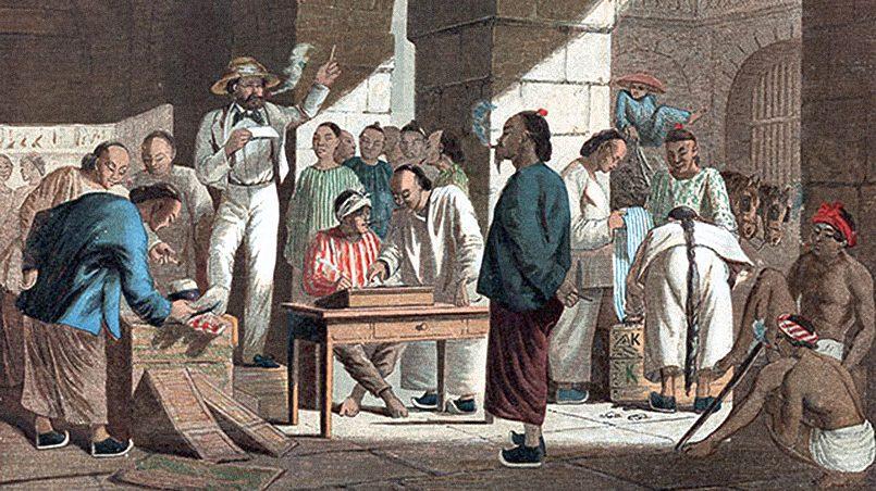 Торговля английскими товарами в Китае, 1858 г. Олеография / Фото: globallookpress.com