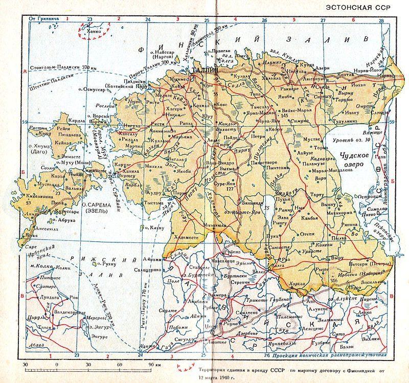 Эстонская ССР в 1940 году / Фото: wikimedia.org