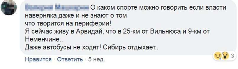 Принтскрин из социальной сети Facebook