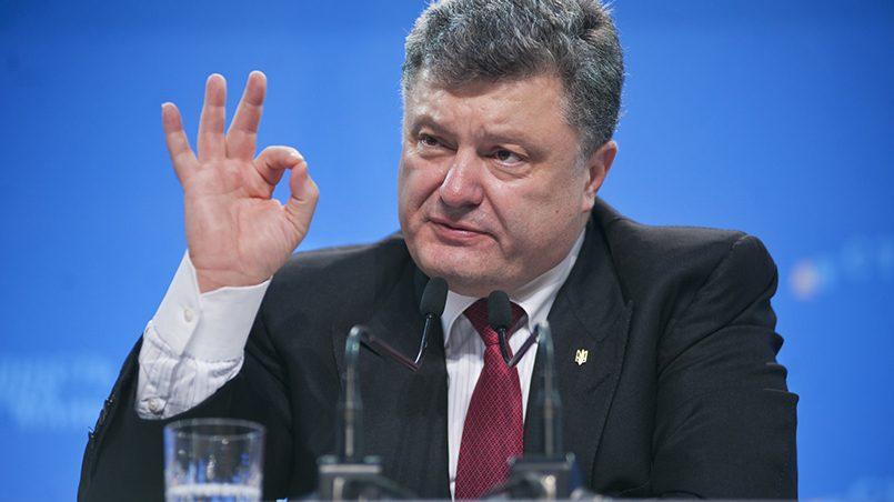 Петр Порошенко / Фото: zbruc.eu