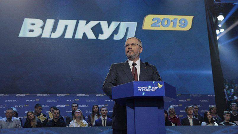 Александр Вилкул на съезде «Оппозиционного блока»