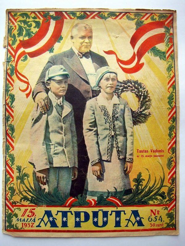 Обложка латвийского журнала