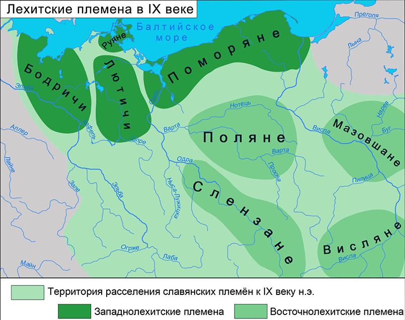 Карта расселения западных славян в IX веке