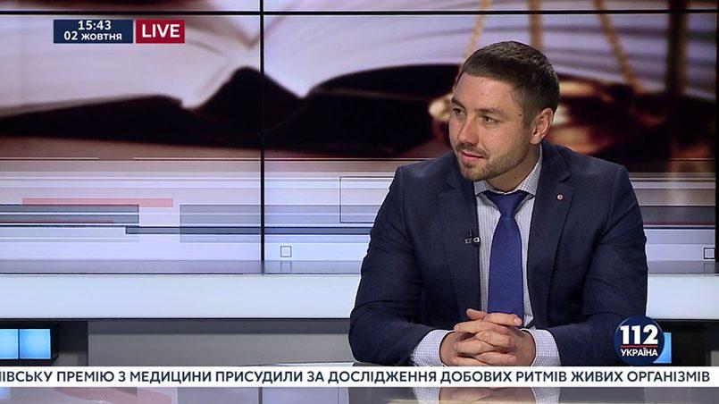 Александр Горошинский / Фото: 112.ua