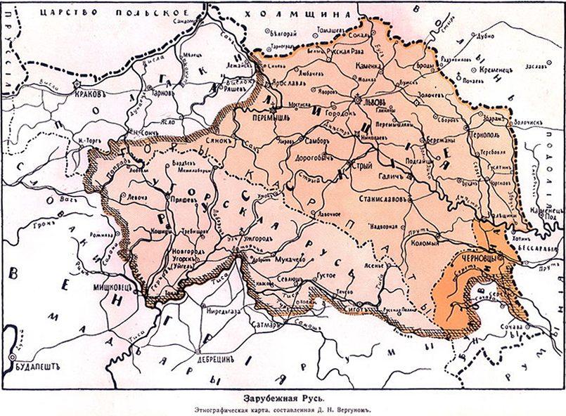 Этнографическая карта русинов, проживавших в Галиции и в Венгерском королевстве