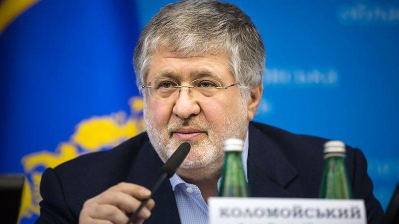 Игорь Коломойский Фото: lentachel.ru