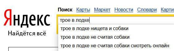 https://www.rubaltic.ru/upload/fastimage/9ac/9ac0ff701c880c63eeaef1e88b998a04.jpg