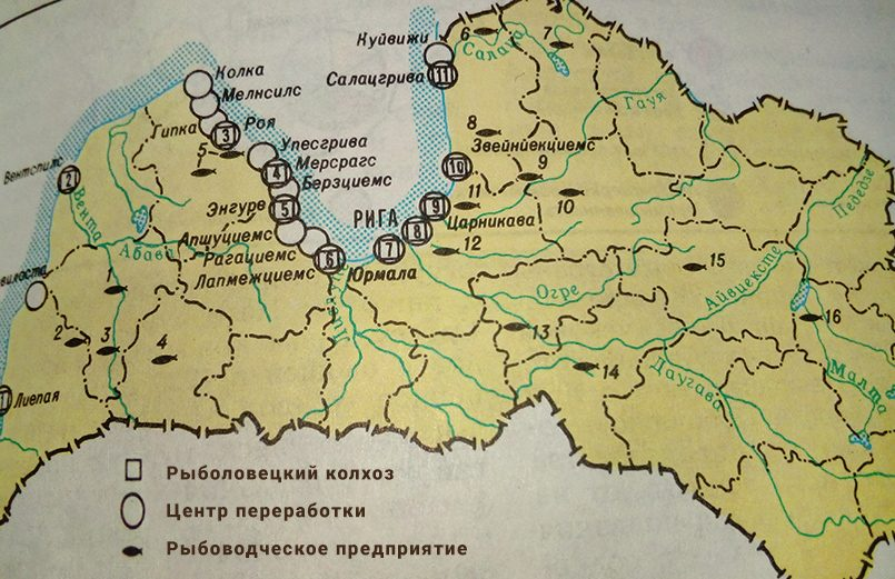 Карта рыболовецких колхозов Латвийской ССР