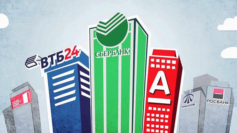 Летом 2018 планку задал Сбербанк, вслед за ним доходность подняли ВТБ, Альфа-Банк, Санкт-Петербург, Бинбанк и другие.